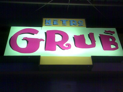 grub1.jpg