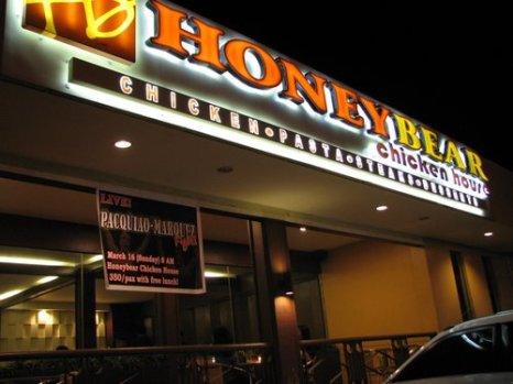 honey-bear56.jpg
