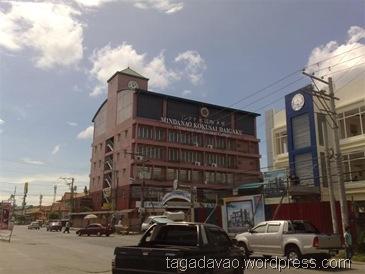 Mindanao International College